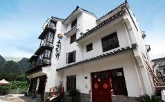 The Flower Inn, Guilin
