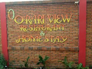 Orari View Restaurant and Homestay