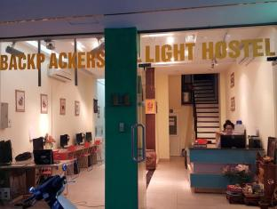 Hanoi Light Hostel
