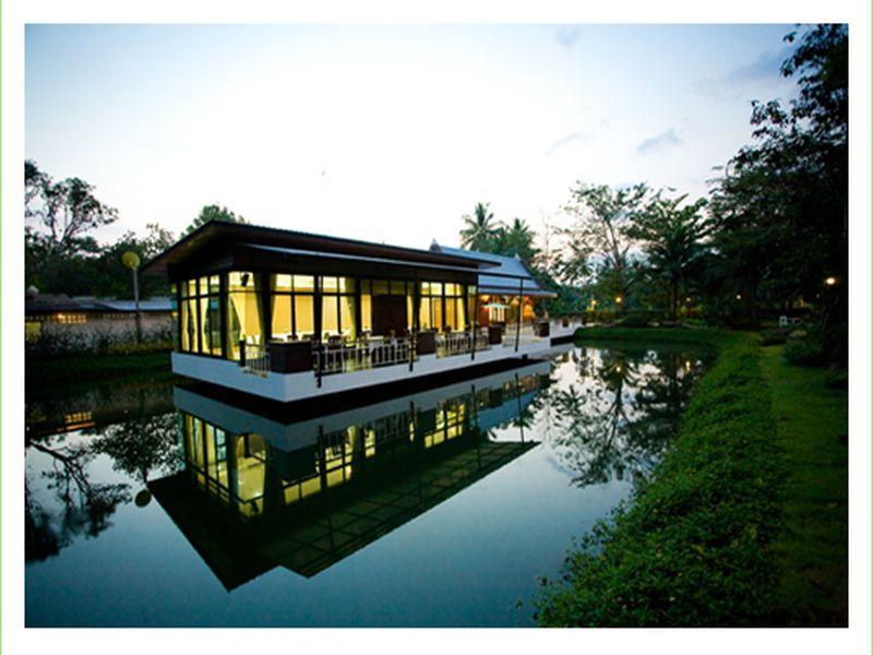 年轻椰子花园之家度假村,ยัง โคโคนัท การ์เดน โฮม รีสอร์ต