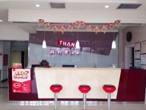 Thank Inn Plus Hotel Yuncheng Jiang County Wengong Road Yuncheng