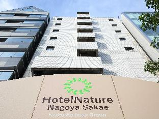 Reviews Hotel Nature Nagoya Sakae