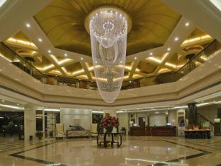 Jiangsu Cuipingshan Hotel - Nanjing