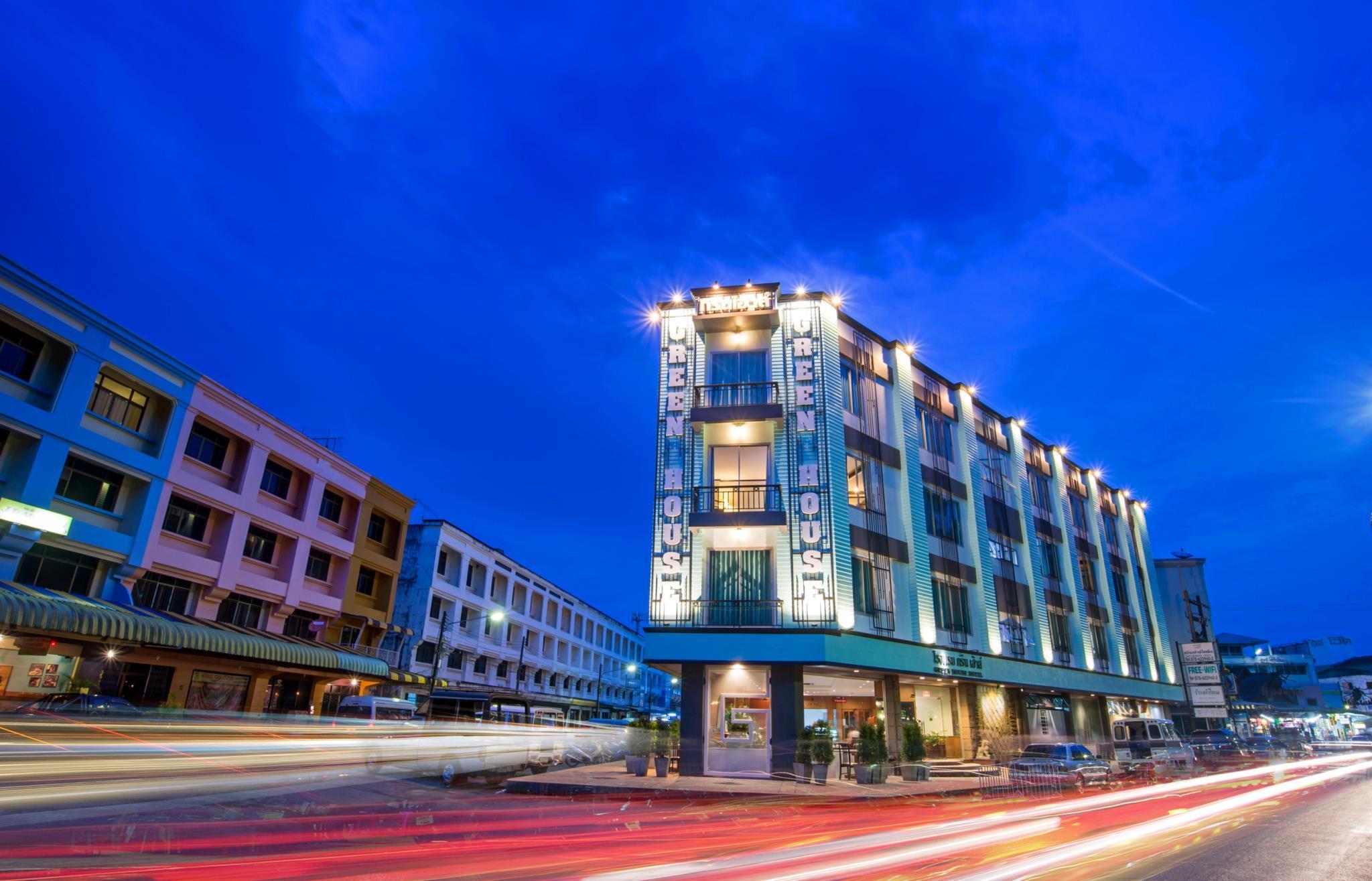 โรงแรมกรีนเฮาส์