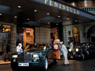 The Peninsula Hong Kong Hong Kong - Exterior