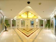 Ya'ao International Hotel Beijing, Beijing