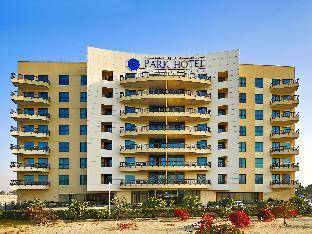 Park Hotel Apartments PayPal Hotel Dubai