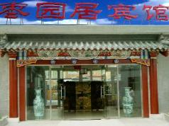 Beijing Hutong Inn, Beijing