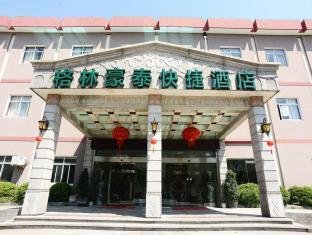 GreenTree Inn Shanghai Pudong Disney Resort Airport Town Express Hotel