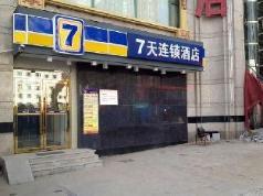 7 Days Inn Changchun Qianjin Street University Zone Branch, Changchun