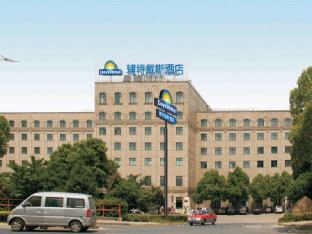 Days Hotel Frontier Jiading Shanghai