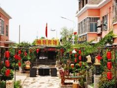 Xian Xianyang Yayuan Airport Hotel, Xian