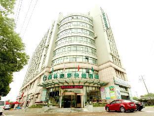 GreenTree Inn Shanghai Songjiang WanDa Plaza Rongmei Road Express Hotel
