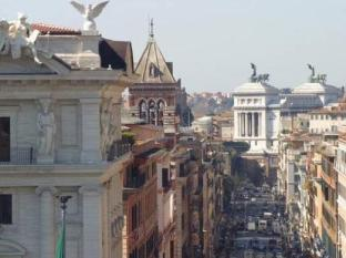 Boscolo Exedra Roma Rom - Umgebung