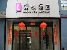 Lavande Hotel Lanzhou Zhengning Road Branch, Lanzhou