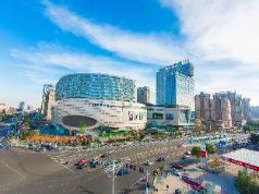 Holiday Inn Express Changzhou Lanling, Changzhou