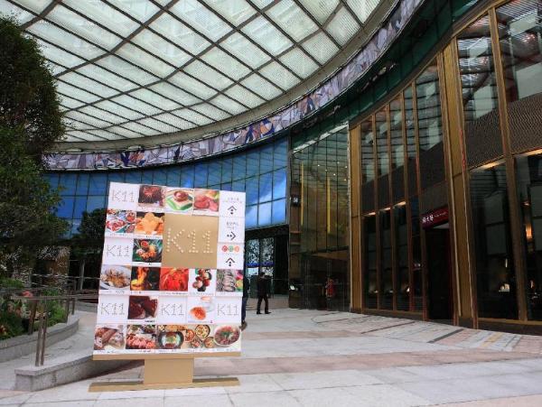 香港帝国酒店 香港旅游 第5张