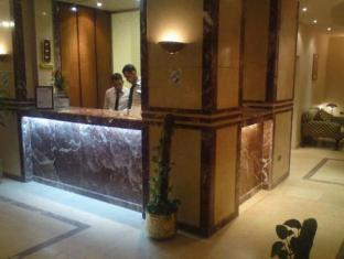 Royal House Hotel Luxor - Reception