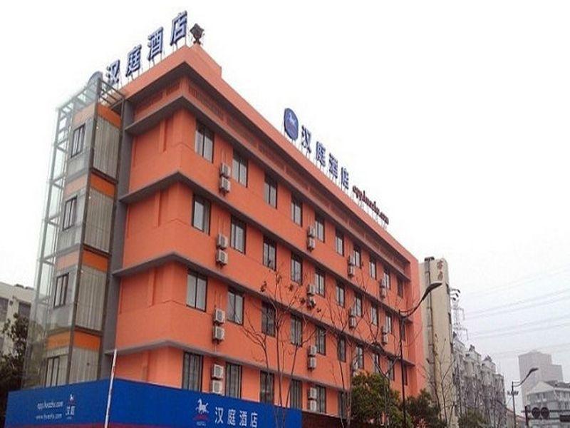 Hanting hotel hangzhou daguan road branch xia cheng - Hangzhou congress center ...