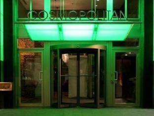 エグゼクティブ ホテル コスモポリタン トロント