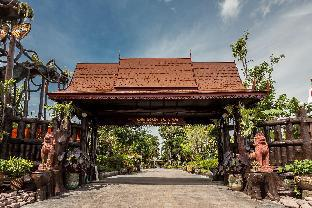 Duanjai Homestay Habu Garden