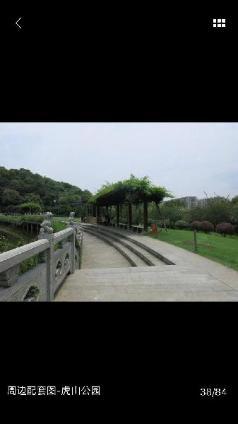 Youxuelieguo, Hangzhou