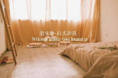 Lonely God Homestay (3 rooms entire rent), Hangzhou