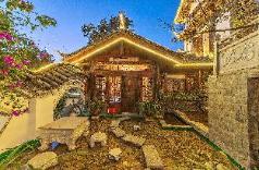 YiYun garden Inn[Shuiyun Wooden house], Lijiang