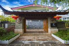 Villa Deluxe Bath Mountain View Room, Lijiang