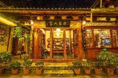 Qingchu Pavilion ,honeymoon suite, Lijiang
