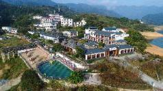 Yiduoyun Villa, Chenzhou