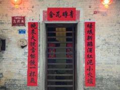 Foshan 77 Hostel, Foshan