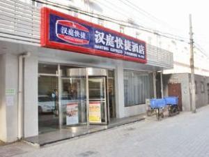 Hanting Hotel Tianjin Dongli Qu Zheng Fu Branch