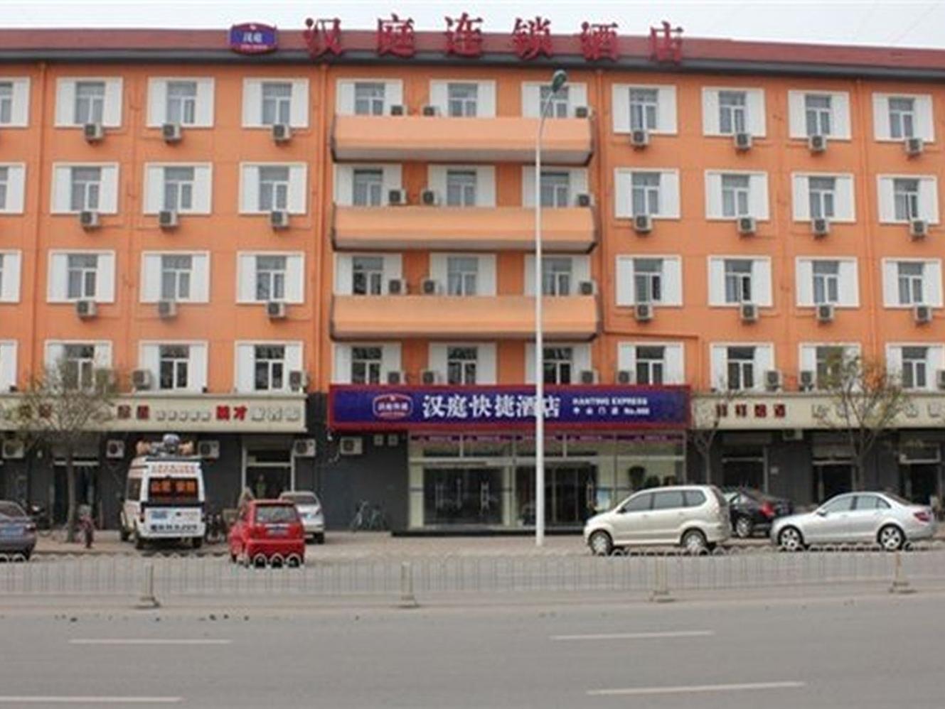 Hanting Hotel Tianjin Zhongshanmen Branch