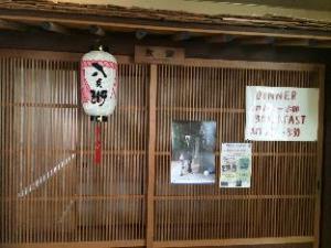 Oyado Hachibei