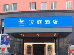 Hanting Nanchang Teng Wang Ge Die Shan Road Hotel