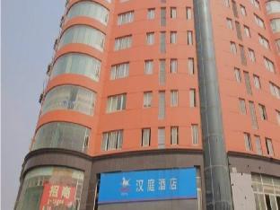 Hanting Nanchang Xin Jian Hotel