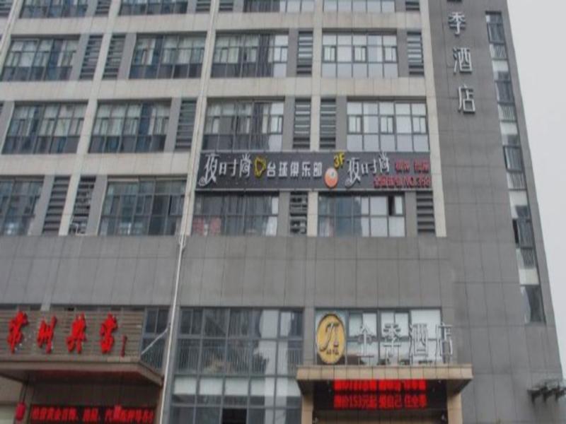 Ji Hotel Changzhou South Tongjiang Road Hotel