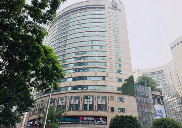 Echarm Hotel Chongqing Jiefangbei Hongyadong