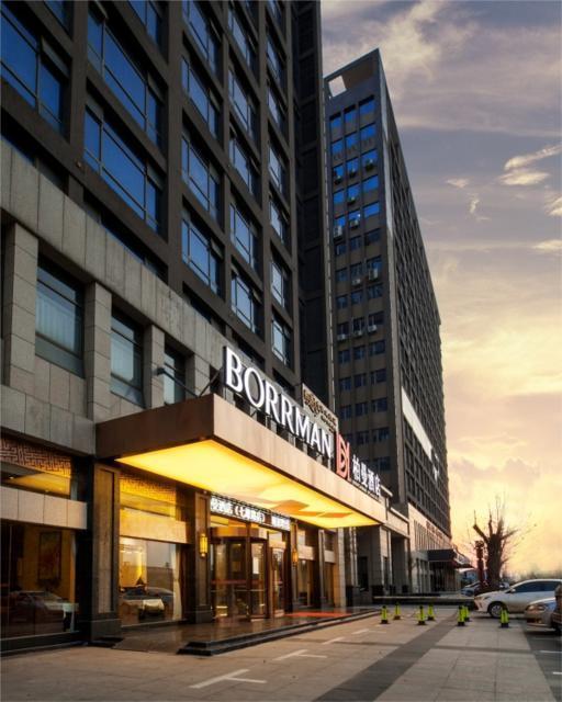 Borrman Hotel Wuhan Qixiong Road