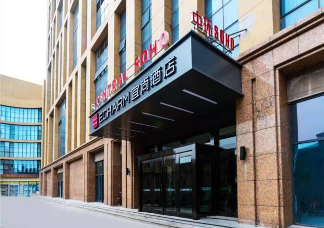 Echarm Hotel Aegean Shopping Park Zhonghuan Plaza