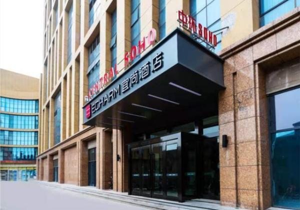 Echarm Hotel Aegean Shopping Park Zhonghuan Plaza Tangshan