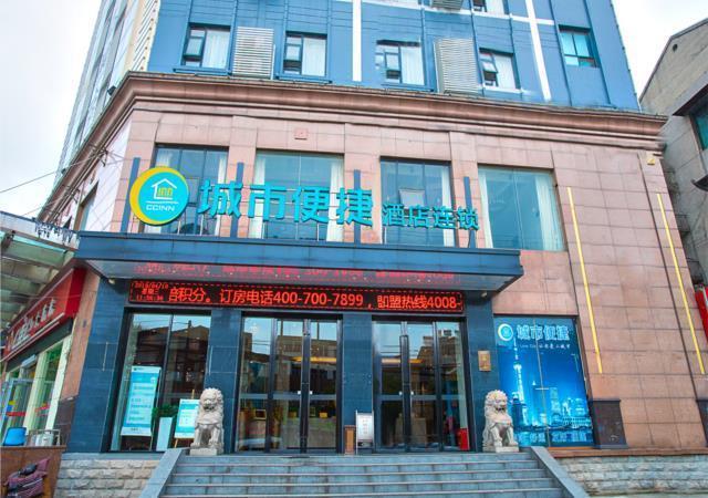 City Comfort Inn Wuhan Jiangxia Stadium