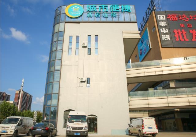 City Comfort Inn Wuhan Ikea