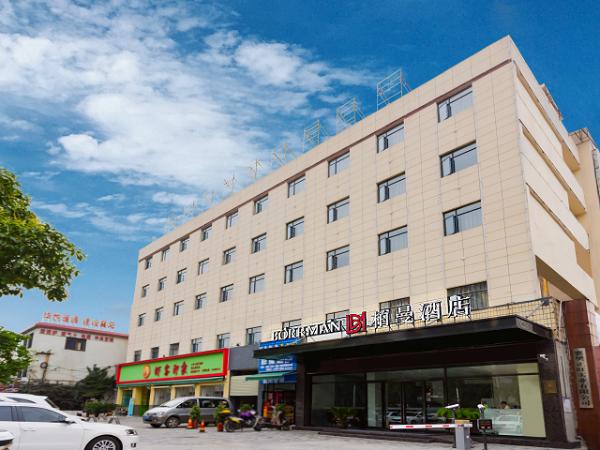 Borrman Hotel Xiangyang Railway Station Xiangyang (Hubei)