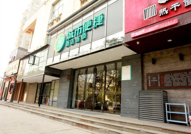 City Comfort Inn Wuhan Hanyang Dongfenggongsi Metro Station
