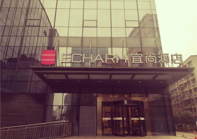 Echarm Hotel Nanchong Taihe Center Jiangjing Park