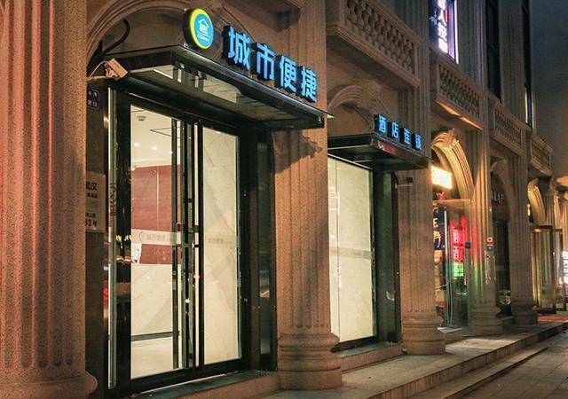 City Comfort Inn Wuhan Shuiguohu Street