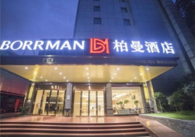 Borrman Hotel Liuzhou Yufeng Garden Gubu Mall