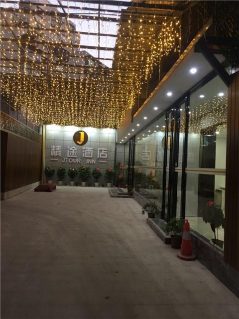 Jtour Inn Wuhan Ertong Hospital